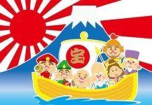 Seven luck gods Japan