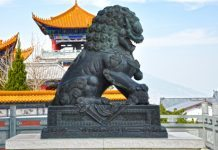 chinese lion fu dog foo dog