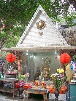 Nang Kwak Koon Ngam Ching Yuen