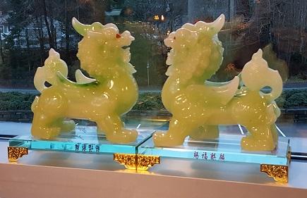 Pi Xiu Pi Yao