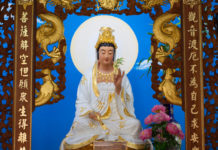 Guanyin goddess of mercy