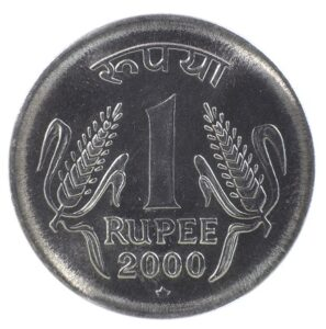 One rupee coin superstition
